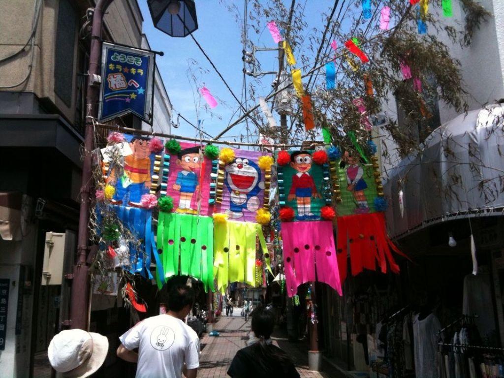 矢野未夏の画像 p1_22