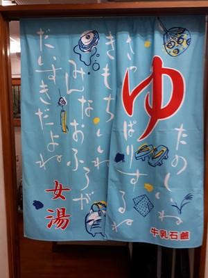 寺島浴場の怪人 稽古写真達_170928_0140.jpg