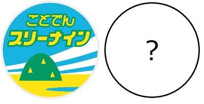 缶バッジサンプル.jpg