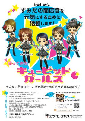 girls4.pdf.jpg