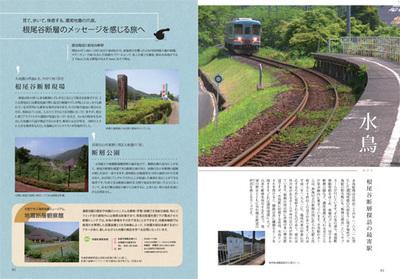 p84-85.jpg