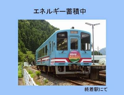 photocon_25.jpg