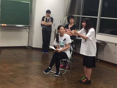 稽古場写真(稽古場日記・SNS用)_181026_0404.jpg