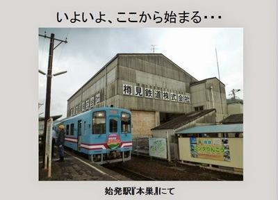 photocon_26.jpg